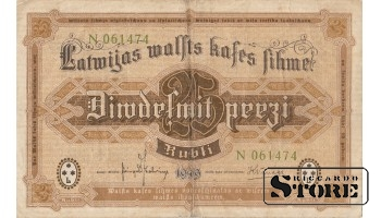 Латвия, 25 рублей 1919 год
