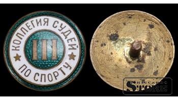 Знак, Коллегия судей по спорту, СССР