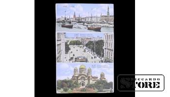 Открытка, Рига, бульвар Бривибас, Русская Церковь