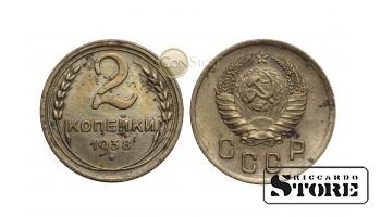 МОНЕТА, СССР , 2 КОПЕЙКИ 1938 ГОД