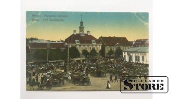 Atklātne. Mītava (Jelgava) Рыночная площадь. Cara laika.