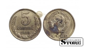 Монета, СССР , 5 копеек 1969 год
