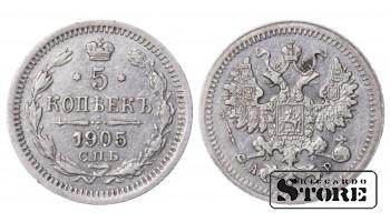 РОССИЙСКАЯ ИМПЕРИЯ , СЕРЕБРО , 5 копеек 1905 год