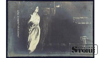 Старинная открытка В темнице