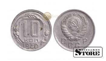 Монета, СССР , 10 копеек 1940 год