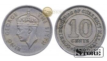 Малайя и Британское Борнео, 10 центов 1950 год