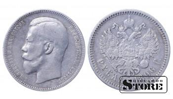 1896 Russia Emperor Nicholas II (1894 - 1917) Coin Coinage Standard 1 Ruble Y# 59 #RI237
