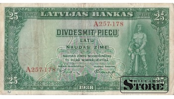 25 лат 1938 год