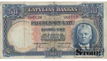Банкнота, 50 лат 1934 год - 266129
