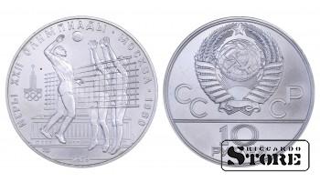 10 рублей 1979 года ЛМД волейбол - Серебро 33,33 г. #71