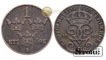 Швеция , 1 эре 1920 год