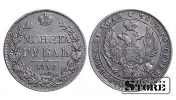 1 Рубль (НГ) , 1842 год , Серебро , Российская империя