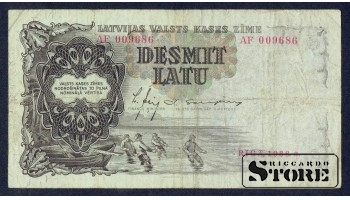 БАНКНОТА , ЛАТВИЯ , 10 ЛАТ 1938 - AF 009686