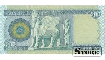 500 Dinars
