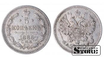 1886 Russian Coin Silver Ag Coinage Rare Alexander III 5 Kopeks Y#19a #RI775