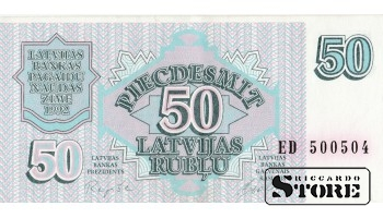 LATVIA , 50 RUBLU 1992 GADS - ED 500504