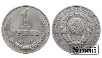 1 РУБЛЬ СССР СТАНДАРТ ГОДОВИК 1989 ГОД Y# 134a.2