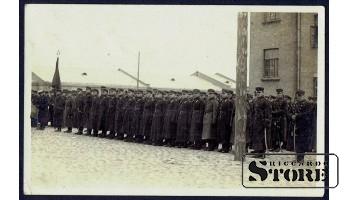 Старинная открытка Армейцы