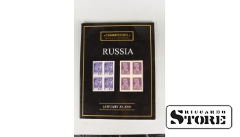 Каталог, Cherrystone Philately Auction, Россия, 2010 Январь