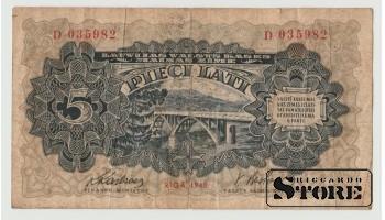 БАНКНОТА , ЛАТВИЯ , 5 лат 1940 год -  D035982