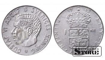 1963 Sweden King Gustaf VI Adolf (1950 - 1973) Coin Coinage Standard 1 Krona KM#826 #SW133