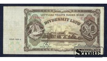 БАНКНОТА , 20 ЛАТ 1935 ГОД - C 199063