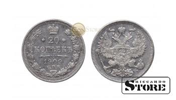 20 копеек 1909 год , Серебро , Российская империя