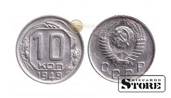 Монета, СССР , 10 копеек 1949 год