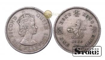 Гонконг , 1 доллар 1960 год