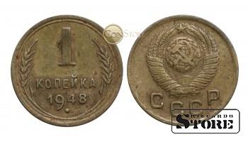 МОНЕТА, СССР , 1 КОПЕЙКА 1948 ГОД