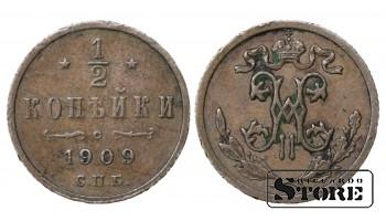1/2 КОПЕЙКИ С.П.Б 1909 ГОД