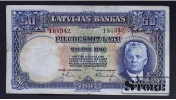 БАНКНОТА, ЛАТВИЯ , 50 ЛАТ 1934 ГОД - 185342