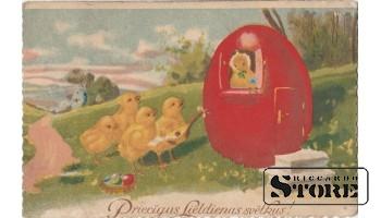Старинная Пасхальная открытка - 70