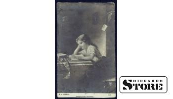 Коллекционная открытка Российской Империи Интересная книжка