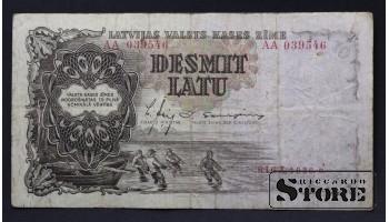 БАНКНОТА , ЛАТВИЯ , 10 ЛАТ 1938 год - AA 039546