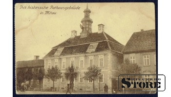 Старинная открытка Дома Знати