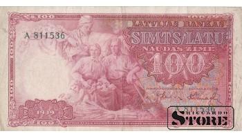 БАНКНОТА, Латвия, 100 лат 1939 год -A 811536