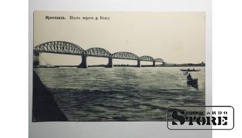 Atklātne. Ярославль. Мост через Волгу. Cara laika.