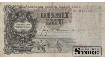 БАНКНОТА , ЛАТВИЯ , 10 ЛАТ 1938 ГОД - AC 049079