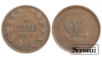 1917 Finland Emperor Nicholas II (1895 - 1917) Coin Coinage Standard 10 pennia KM#14 #F449