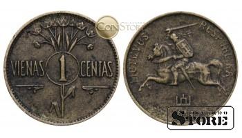 Литва , 1 цент 1925 год , АЛЮМИНИЕВАЯ БРОНЗА