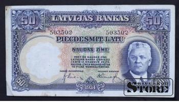 LATVIA , 50 LATI 1934 GADS - 503502