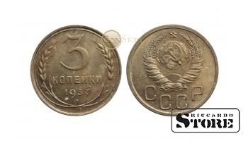 Монета, СССР , 3 копейки 1937 год