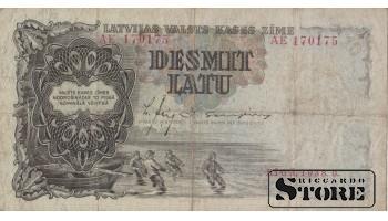 БАНКНОТА , ЛАТВИЯ , 10 ЛАТ 1938 ГОД - АЕ 170175