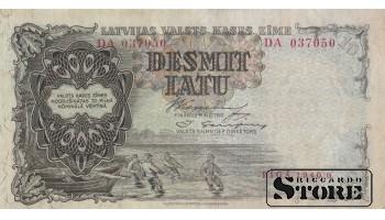 BANKNOTE , LATVIA, 10 LATI 1940 GADS - DA037050