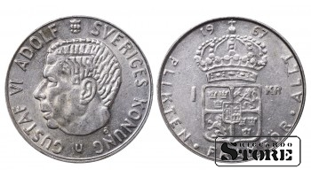 1967 Sweden King Gustaf VI Adolf (1950 - 1973) Coin Coinage Standard 1 Krona KM#826 #SW134
