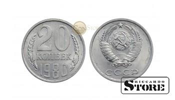Монета ,СССР , 20 копеек 1980 год - UNC
