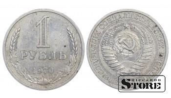 1 РУБЛЬ СССР СТАНДАРТ ГОДОВИК 1970 ГОД Y# 134a.2