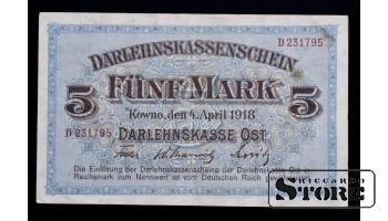 5 markas, 1918.gada 4.aprīlis, Kauņa, D231795
