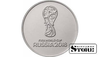 25 рублей Эмблема чемпионата мира по футболу FIFA 2018 в России 2016 (на аверсе 2018), ММД